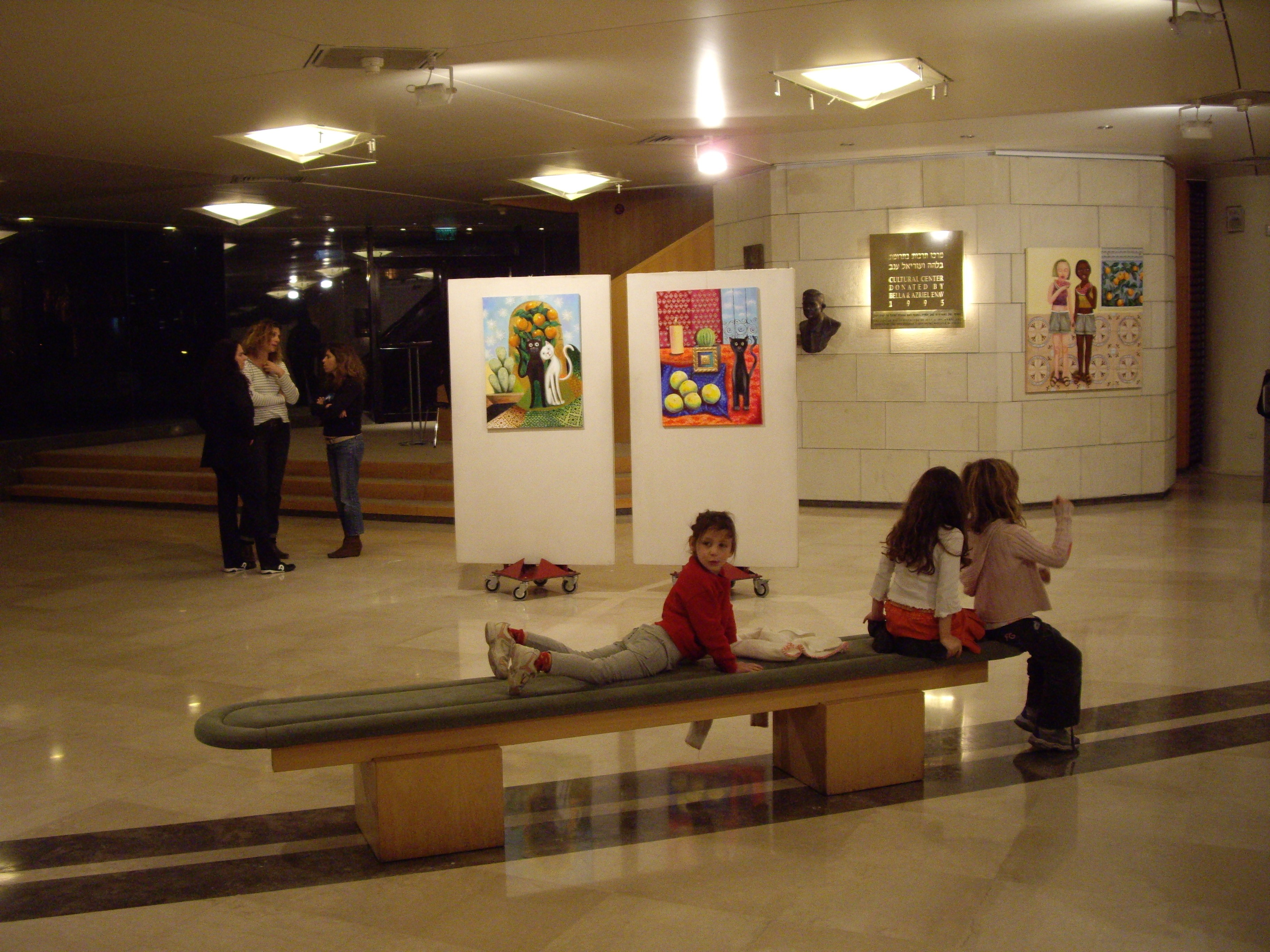 Enav Cultural Center 1